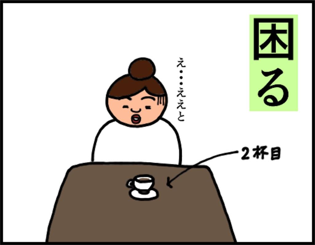 f:id:oba_kan:20180417133620j:image