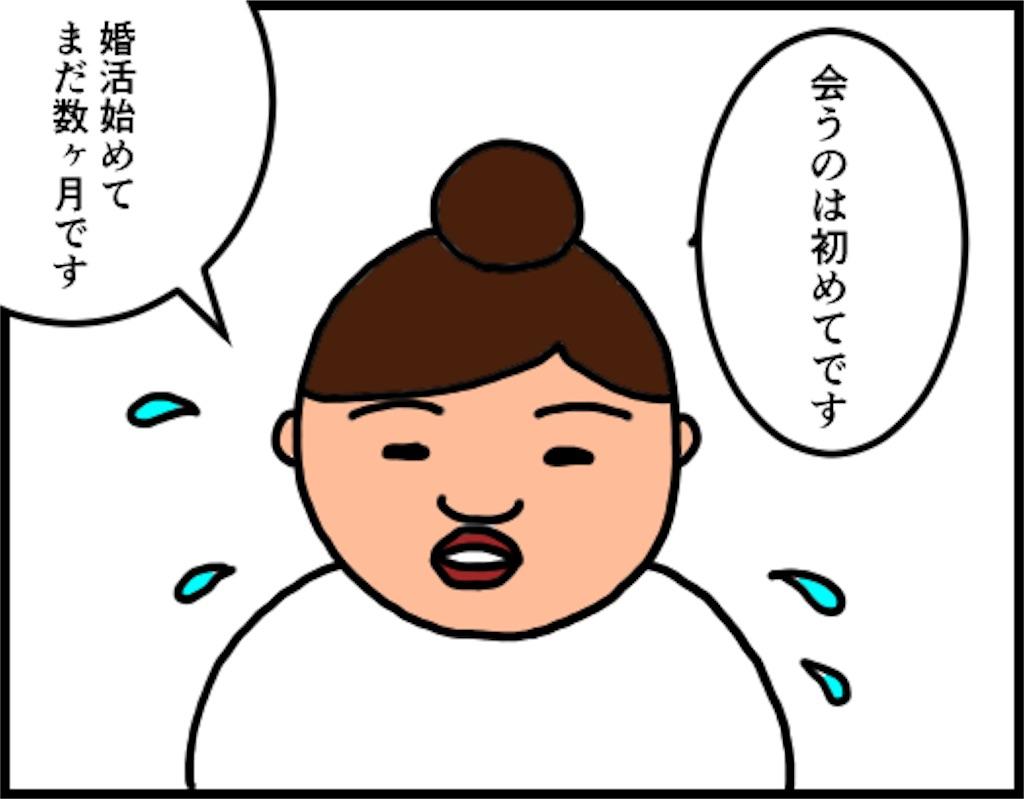 f:id:oba_kan:20180417133632j:image