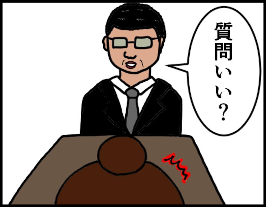 f:id:oba_kan:20180418190319j:image