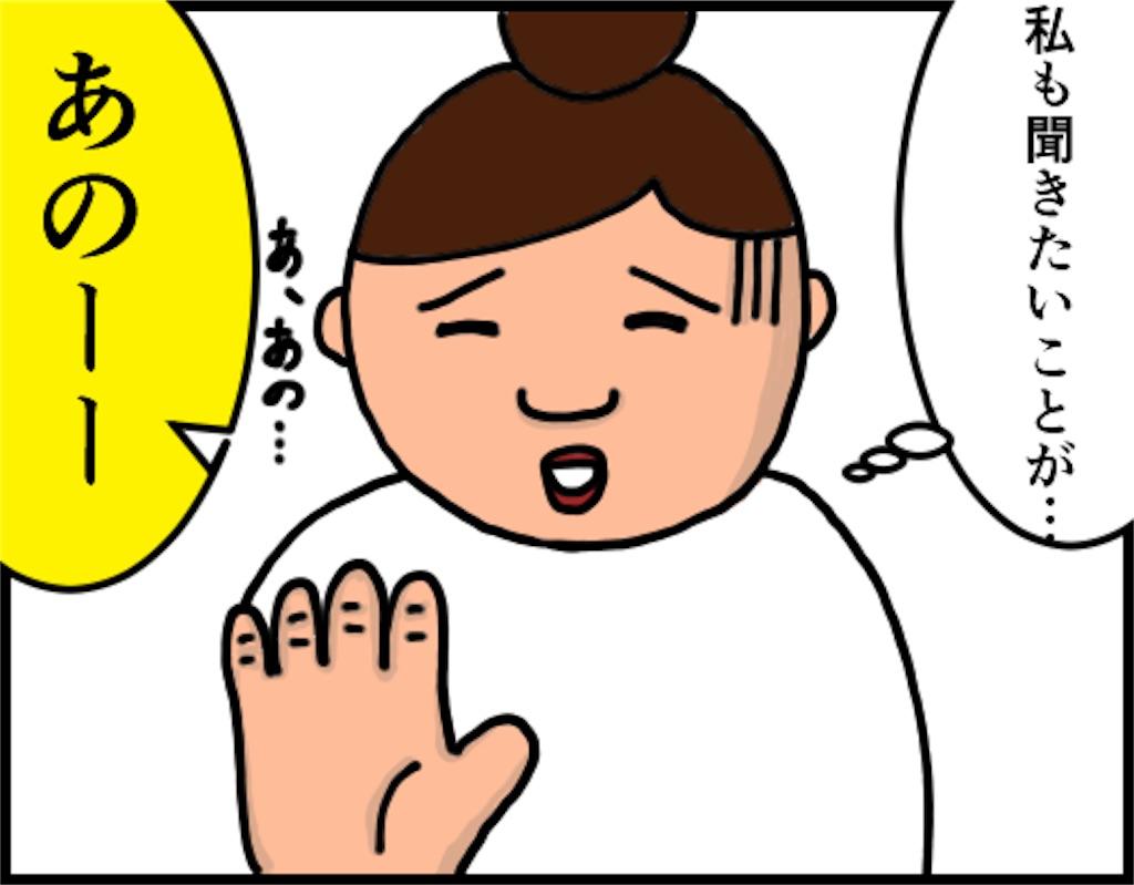 f:id:oba_kan:20180418190437j:image