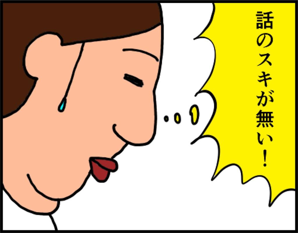 f:id:oba_kan:20180418190532j:image