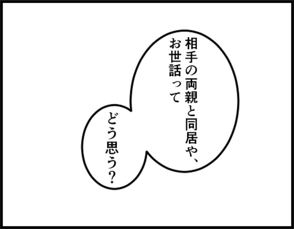 f:id:oba_kan:20180418190557j:image