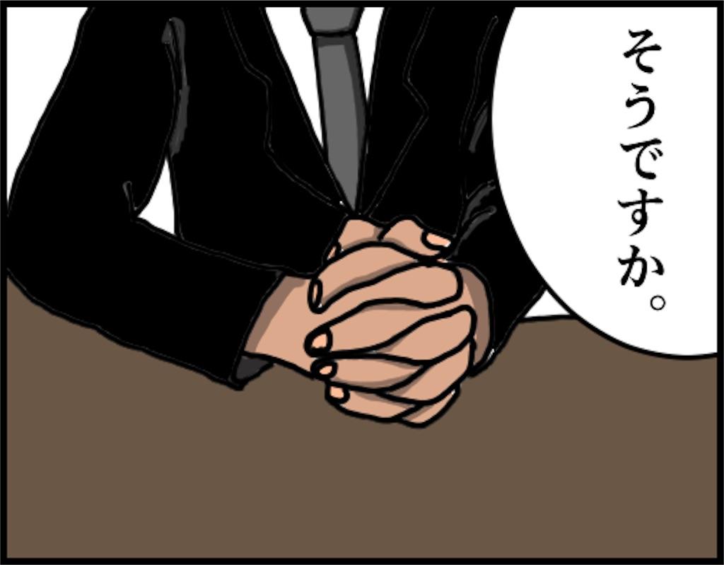 f:id:oba_kan:20180419092905j:image