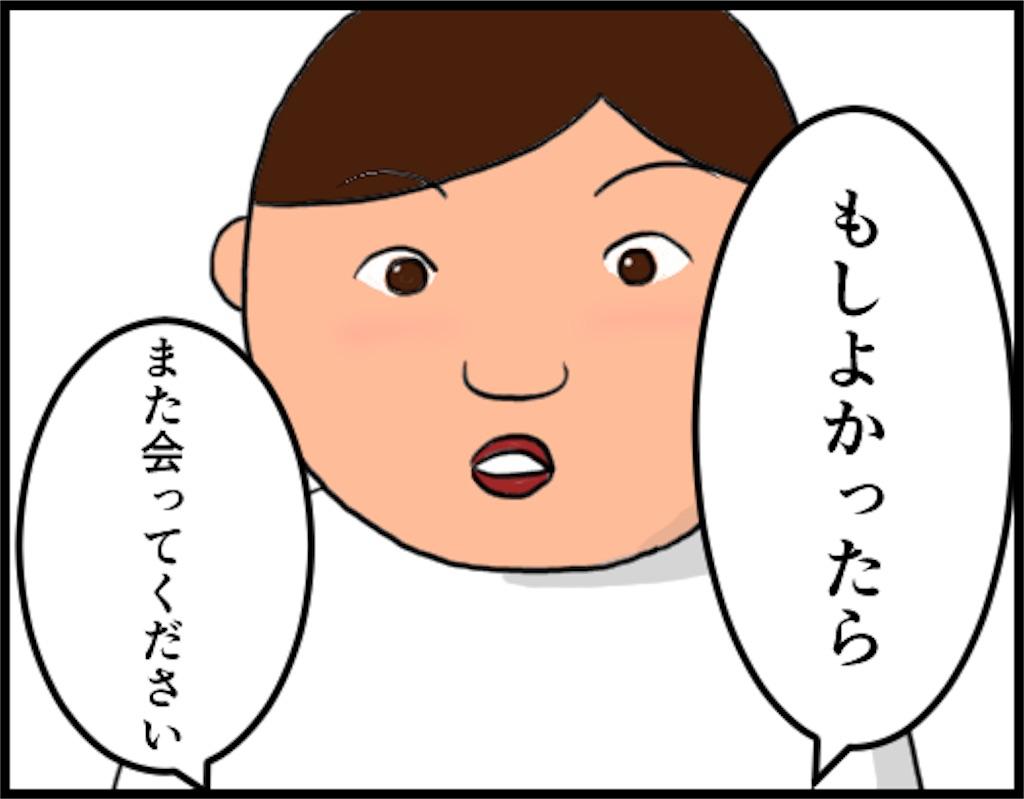 f:id:oba_kan:20180420091858j:image