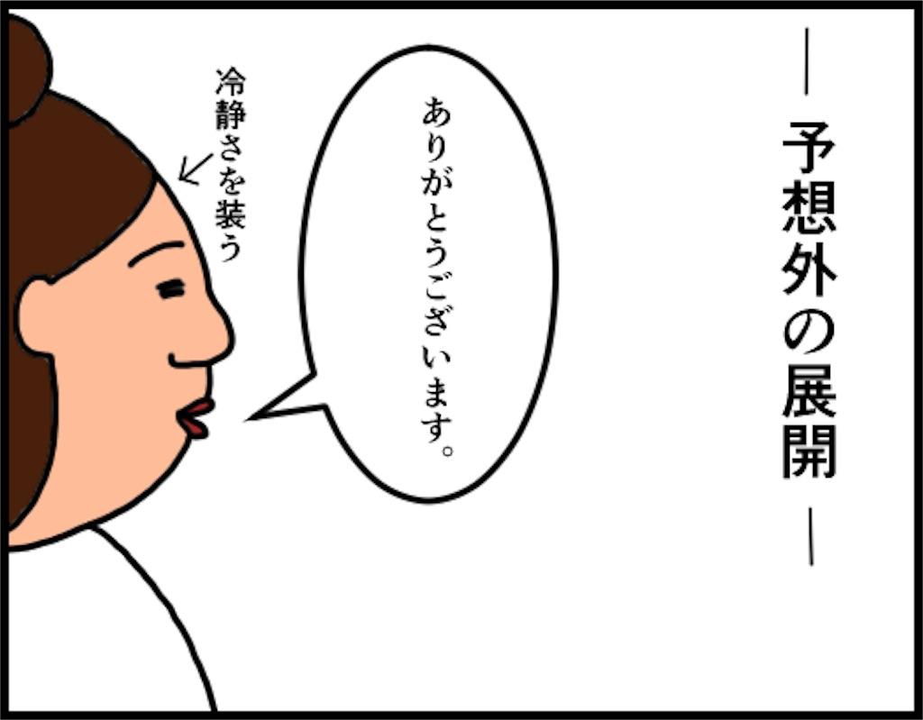 f:id:oba_kan:20180421115240j:image