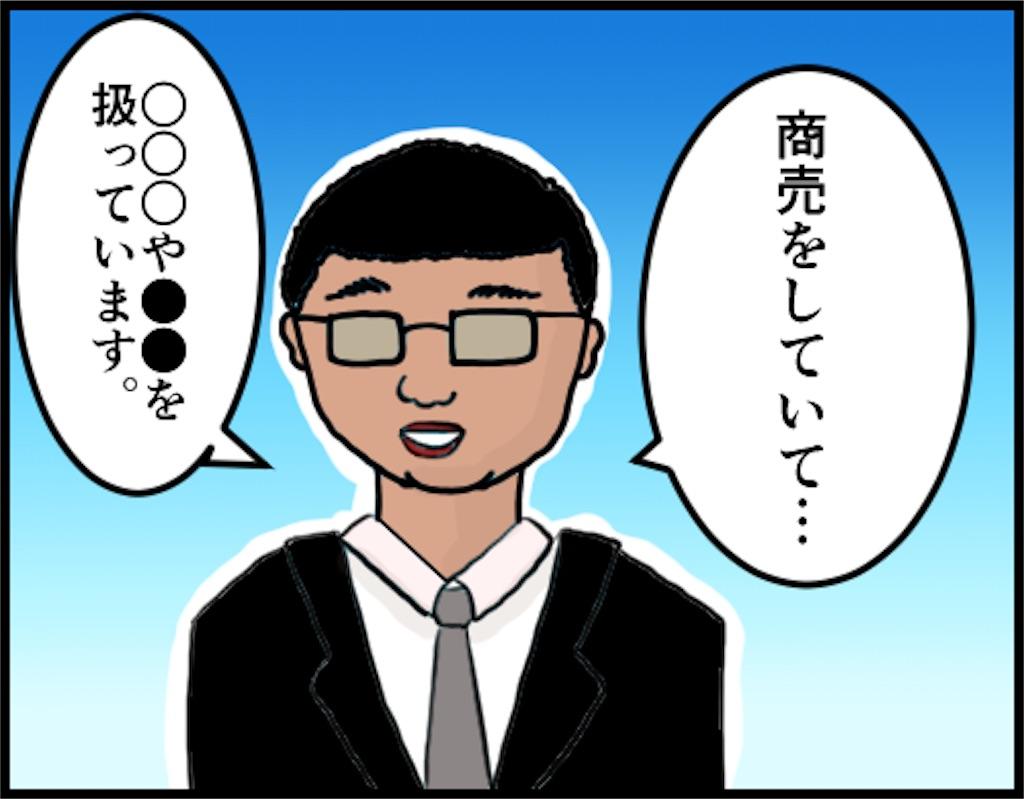 f:id:oba_kan:20180422144103j:image