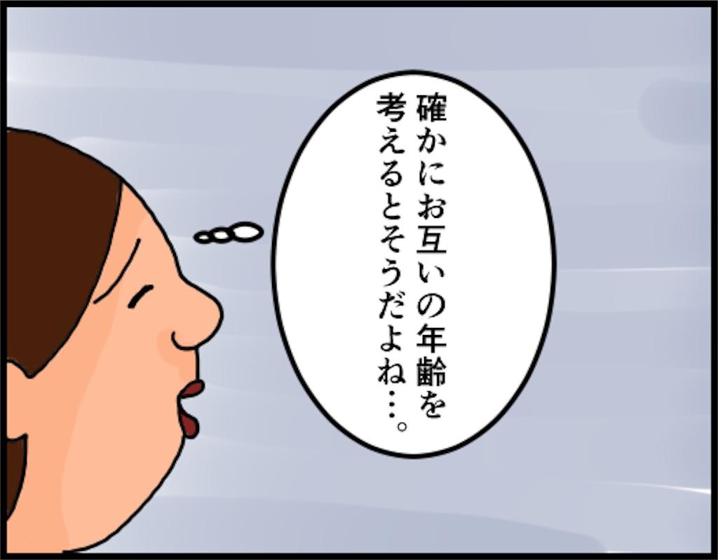 f:id:oba_kan:20180424094305j:image
