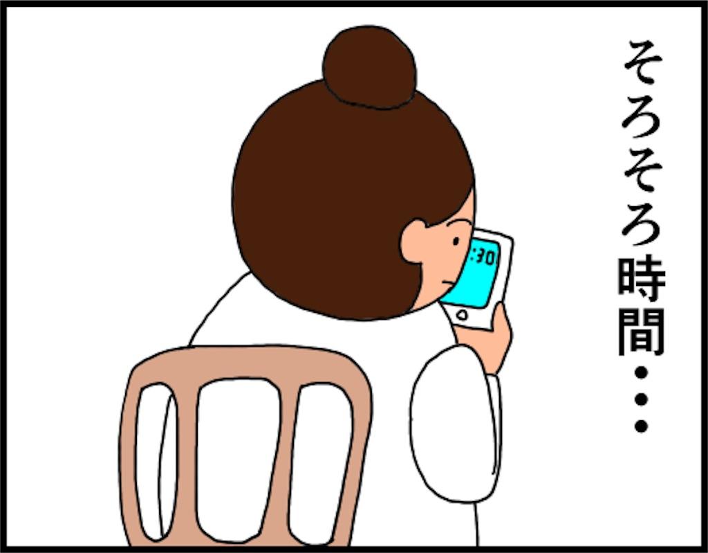 f:id:oba_kan:20180425110129j:image