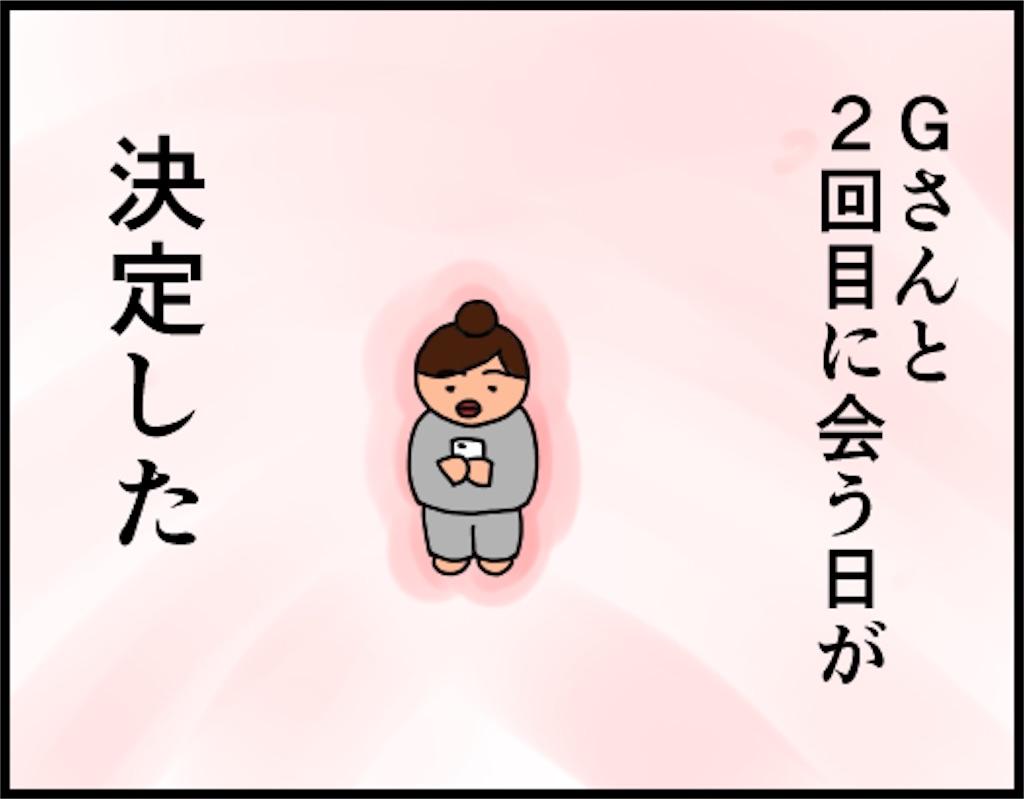 f:id:oba_kan:20180426105426j:image