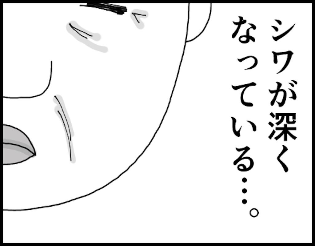 f:id:oba_kan:20180427101011j:image