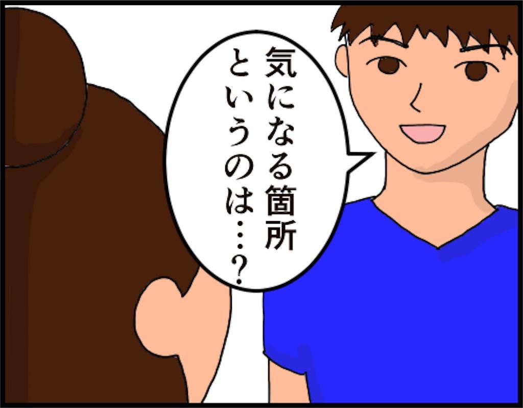 f:id:oba_kan:20180428215342j:image