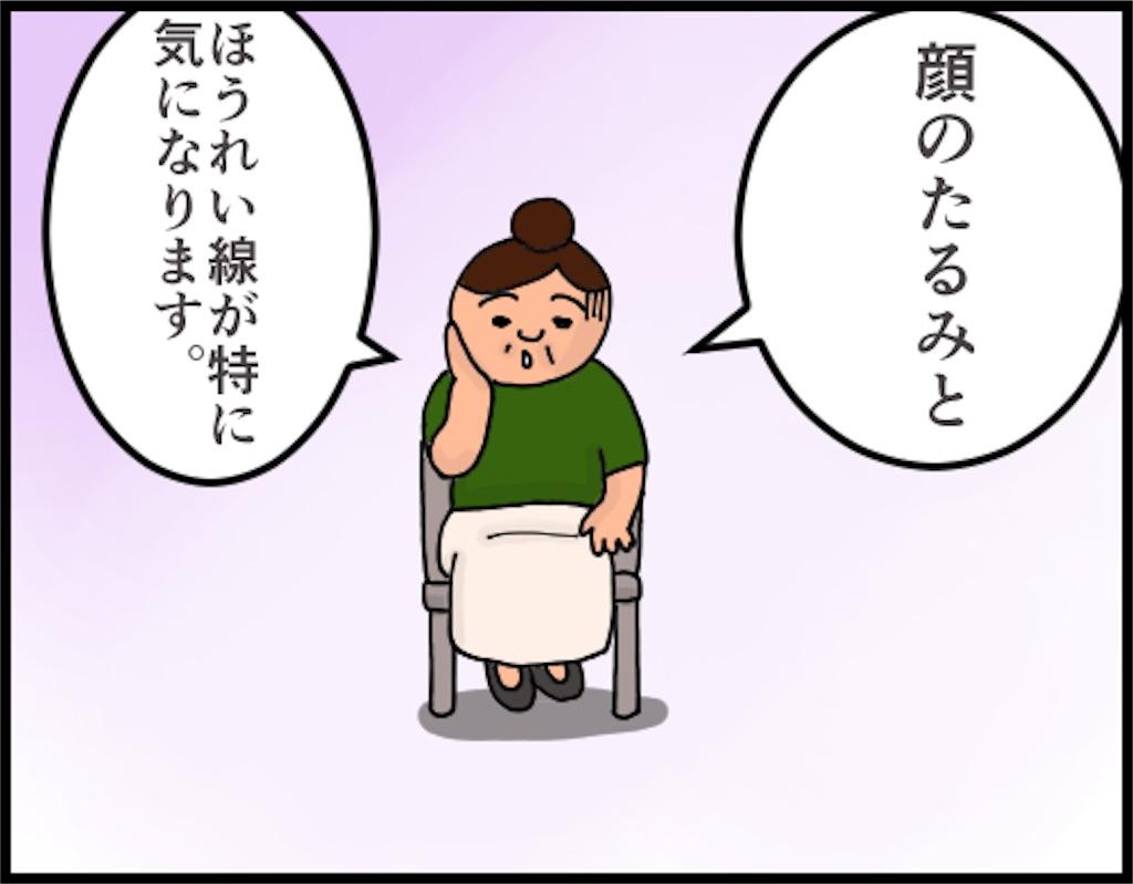 f:id:oba_kan:20180428215350j:image