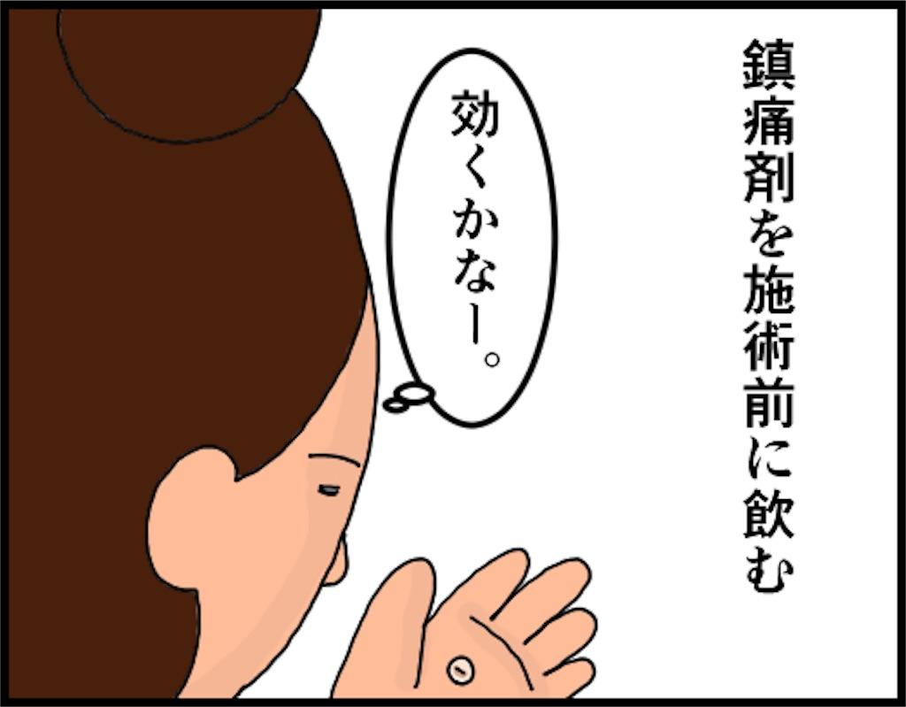 f:id:oba_kan:20180429203745j:image
