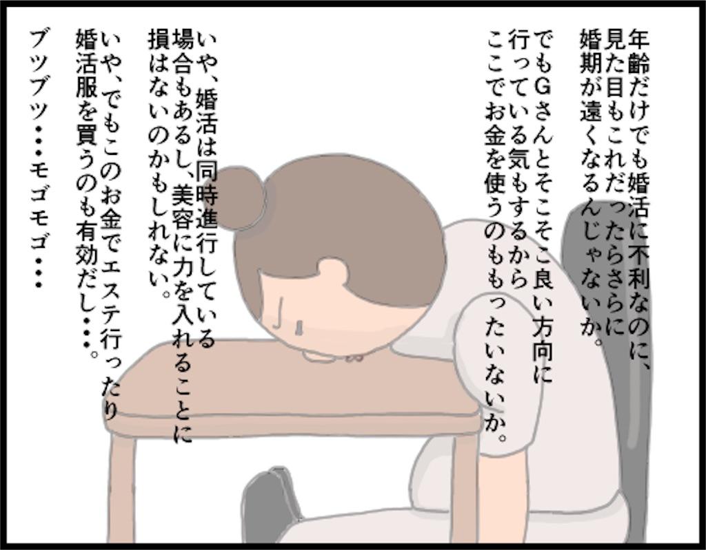 f:id:oba_kan:20180430113125j:image