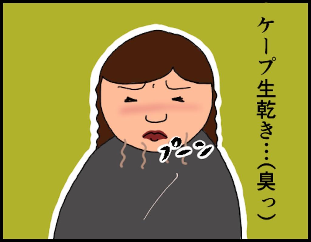 f:id:oba_kan:20180506104640j:image