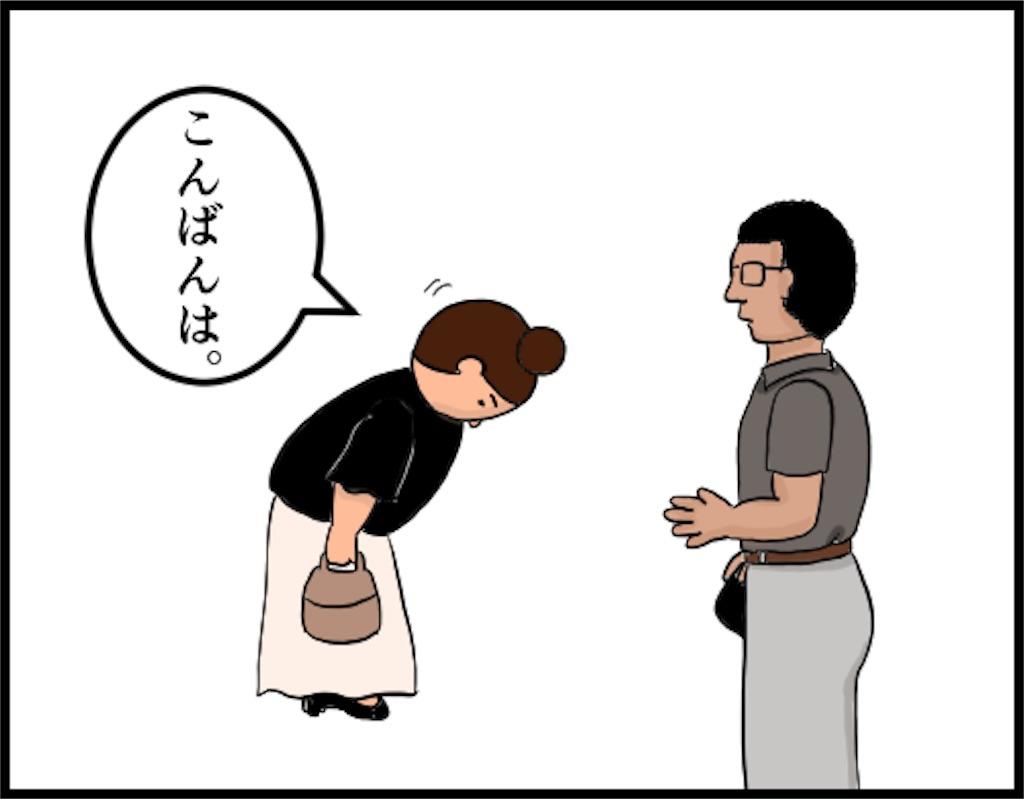 f:id:oba_kan:20180511101431j:image
