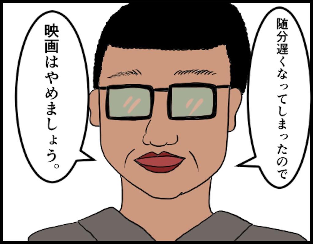 f:id:oba_kan:20180511101444j:image