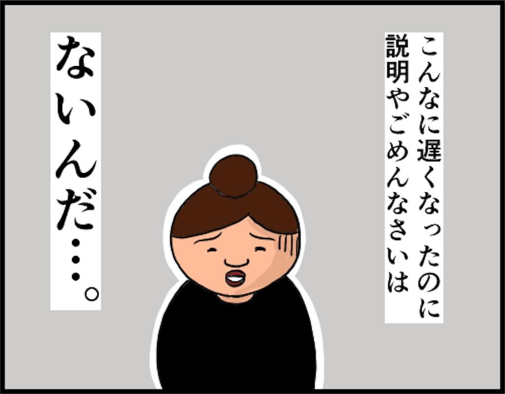 f:id:oba_kan:20180511101507j:image