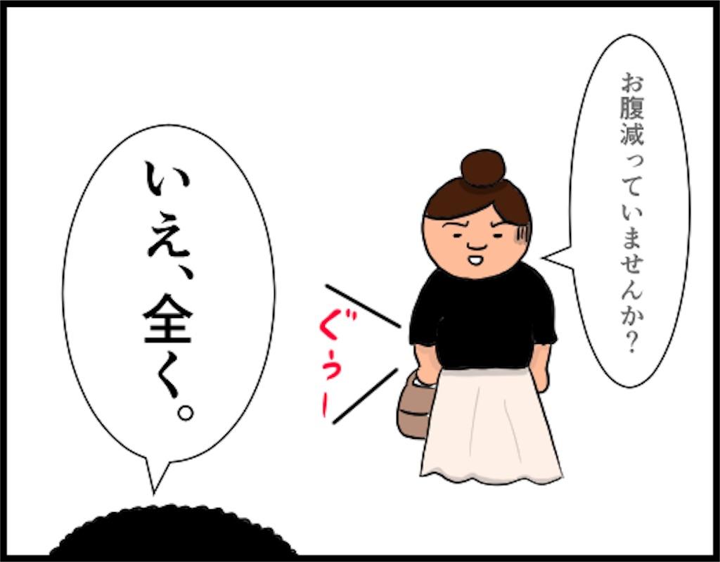 f:id:oba_kan:20180514114738j:image