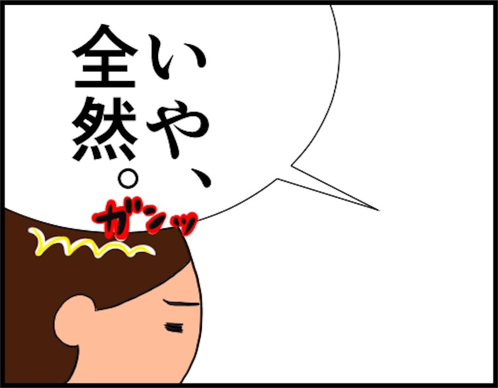 f:id:oba_kan:20180515144048j:image