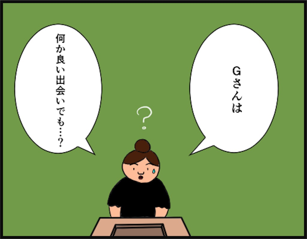 f:id:oba_kan:20180516141327j:image