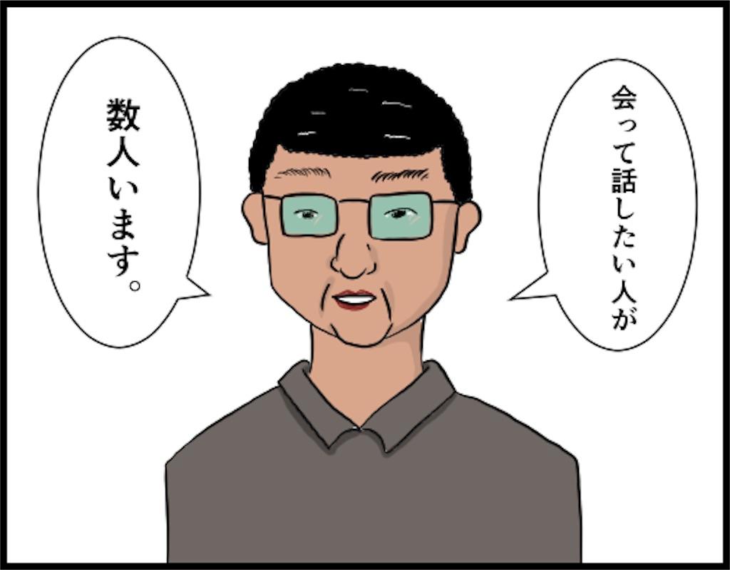 f:id:oba_kan:20180516141342j:image
