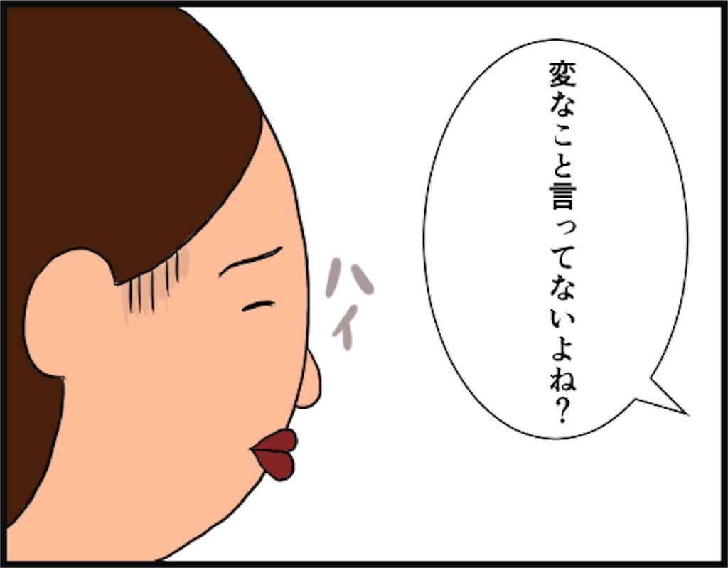 f:id:oba_kan:20180517090112j:image