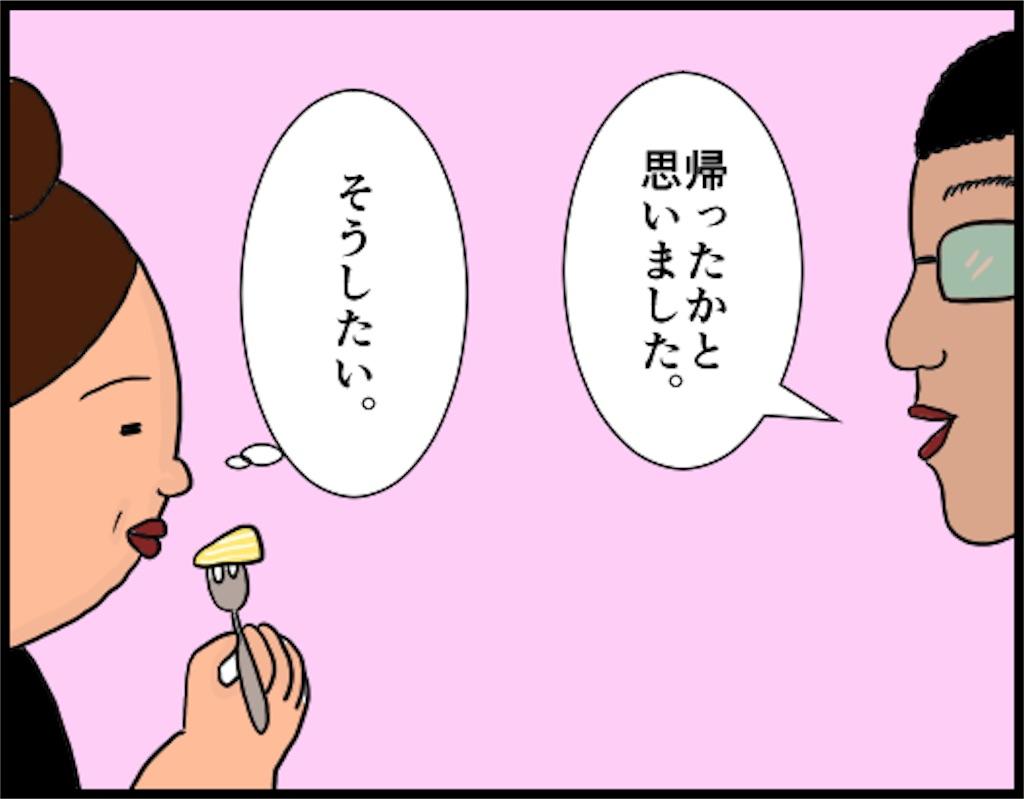 f:id:oba_kan:20180520174701j:image