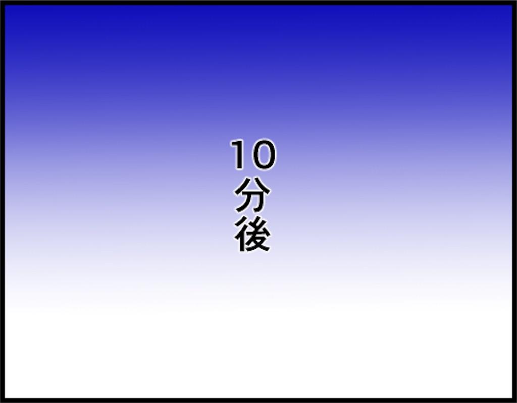 f:id:oba_kan:20180521192008j:image