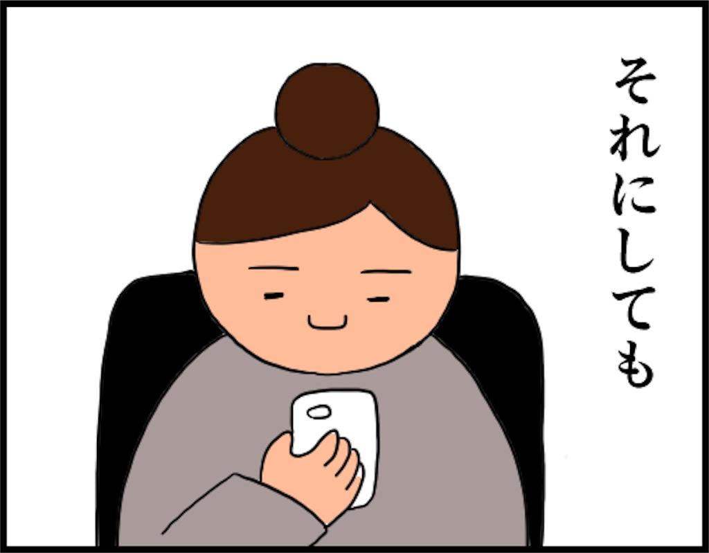 f:id:oba_kan:20180529093425j:image