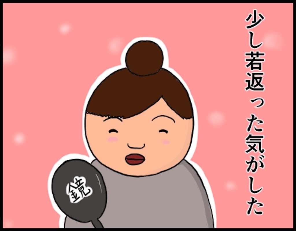 f:id:oba_kan:20180529115721j:image