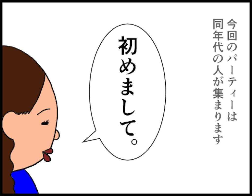 f:id:oba_kan:20180605120630j:image