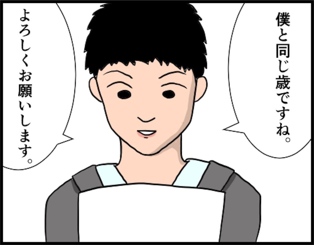 f:id:oba_kan:20180605120640j:image