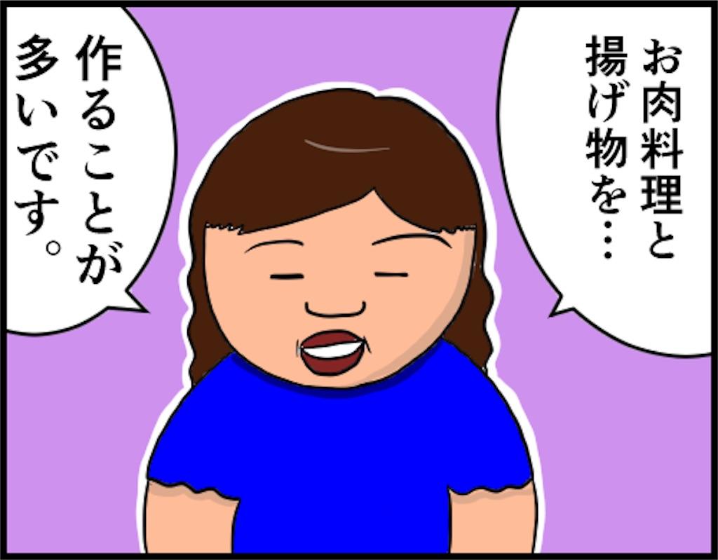 f:id:oba_kan:20180608115606j:image