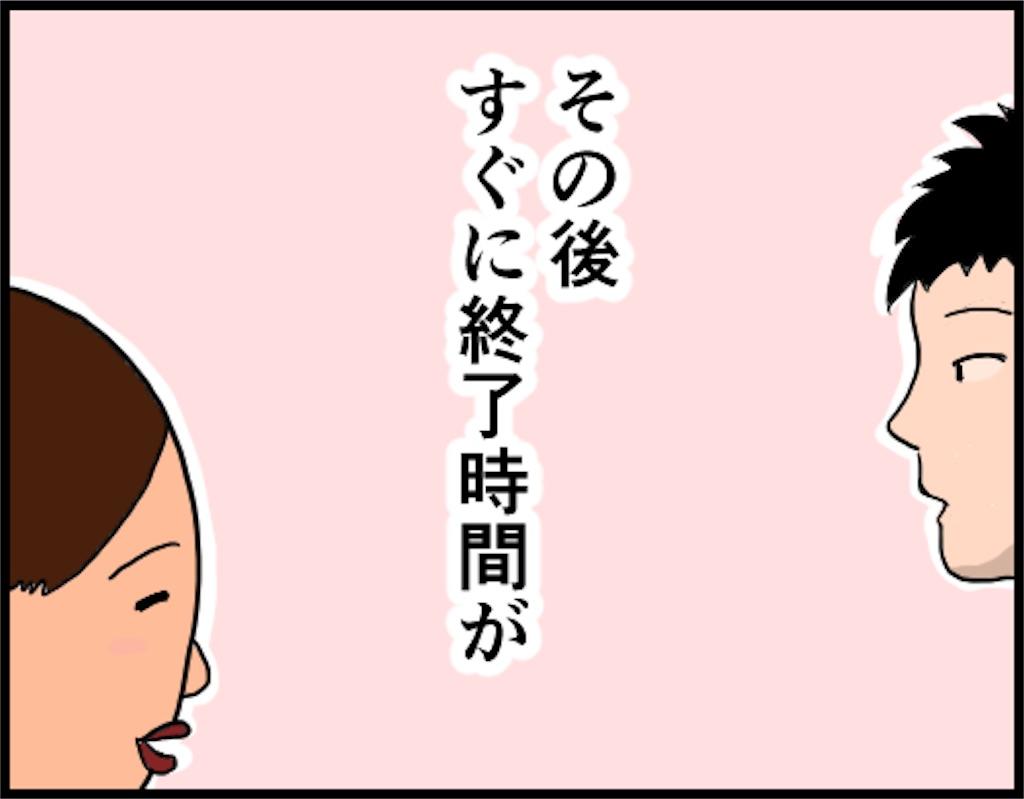 f:id:oba_kan:20180608123309j:image