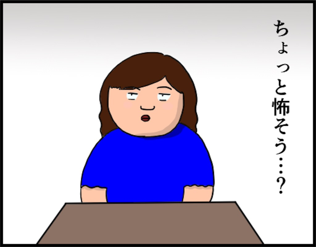 f:id:oba_kan:20180608123426j:image
