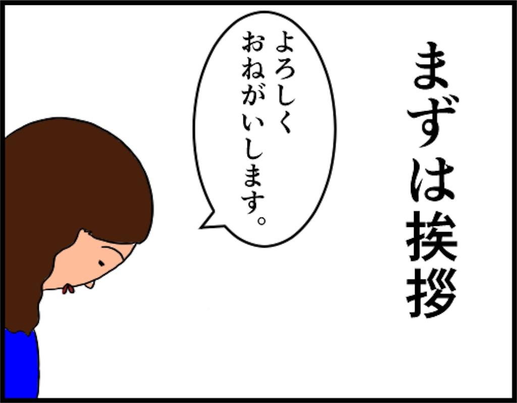 f:id:oba_kan:20180611091845j:image