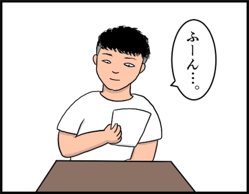 f:id:oba_kan:20180611091933j:image