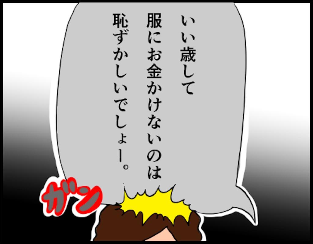 f:id:oba_kan:20180611115229j:image