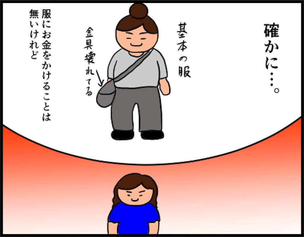 f:id:oba_kan:20180611115238j:image