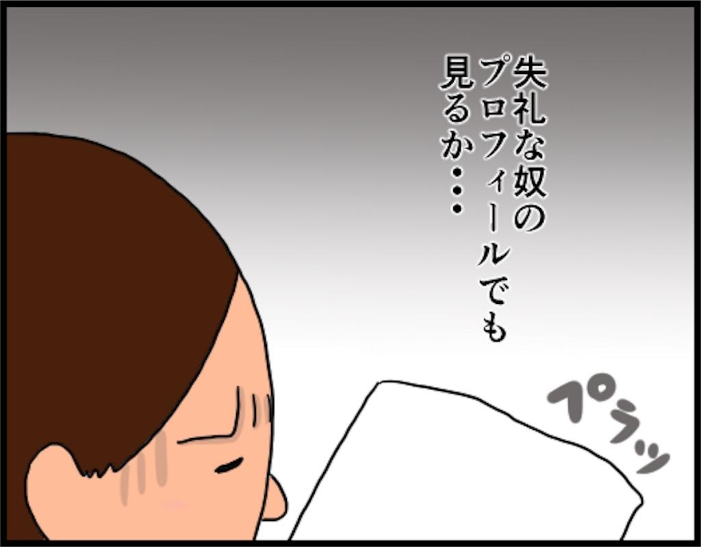 f:id:oba_kan:20180612103927j:image