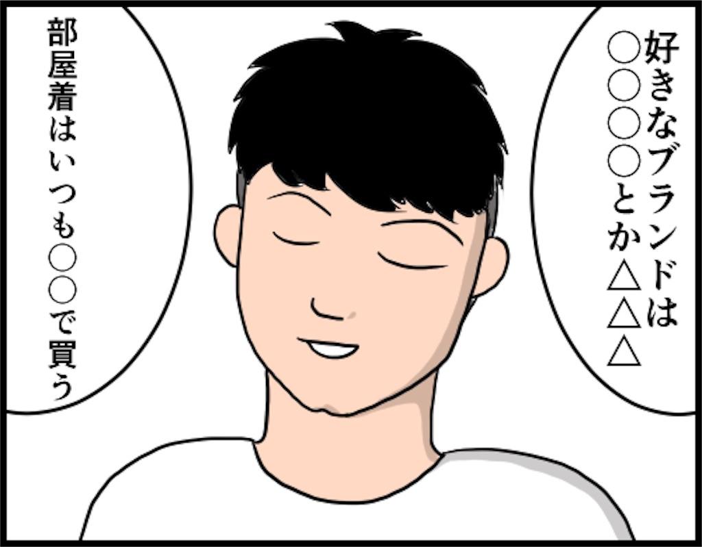 f:id:oba_kan:20180612105741j:image