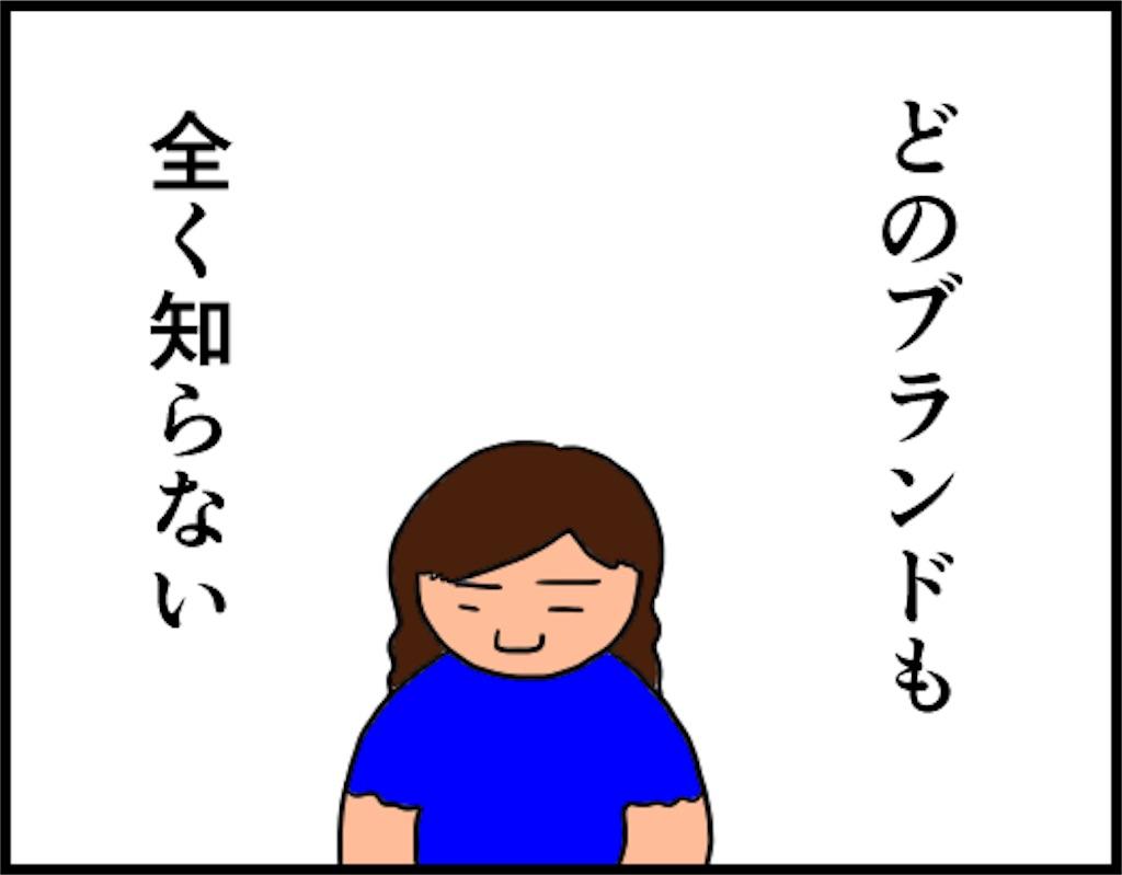 f:id:oba_kan:20180612105803j:image