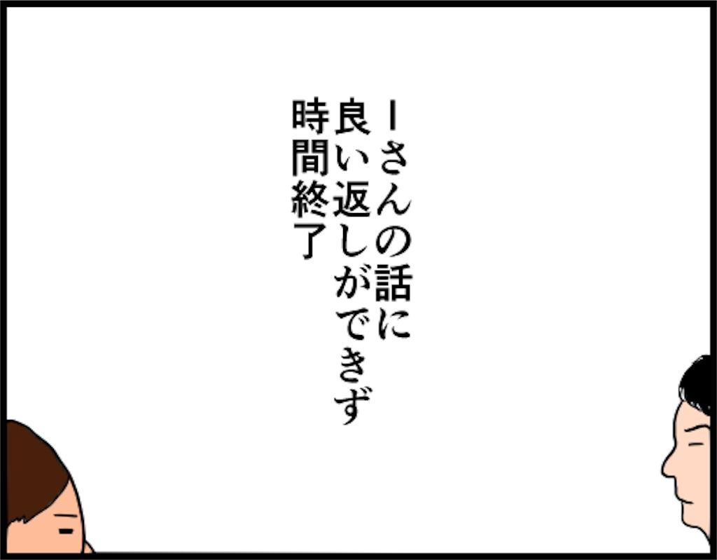 f:id:oba_kan:20180614104433j:image