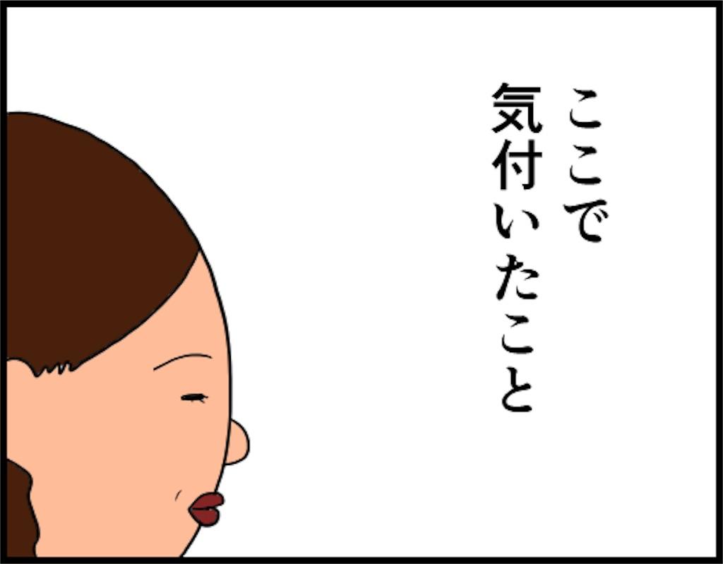 f:id:oba_kan:20180614104446j:image