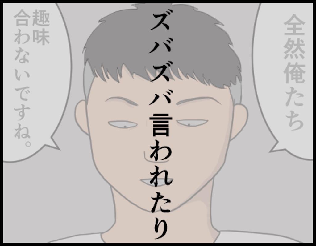 f:id:oba_kan:20180614104501j:image