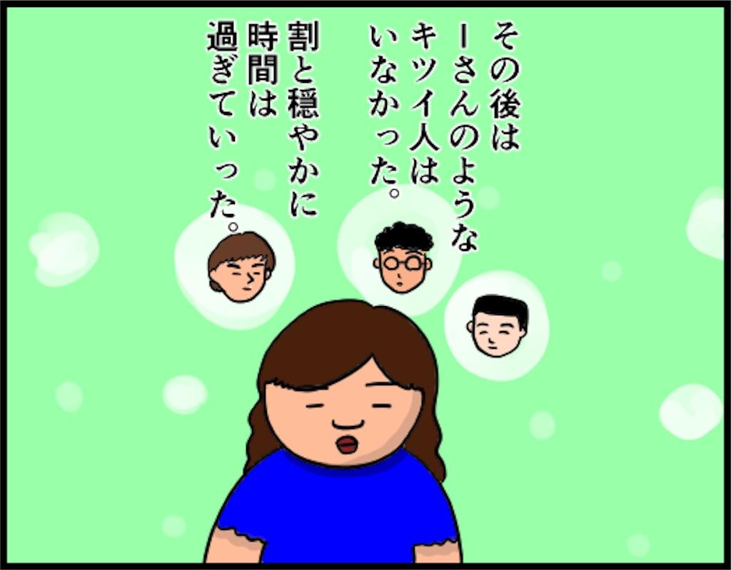 f:id:oba_kan:20180616203752j:image