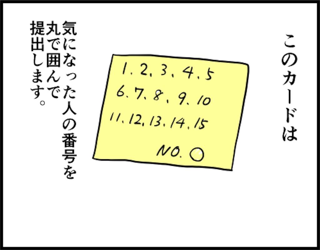 f:id:oba_kan:20180616203811j:image