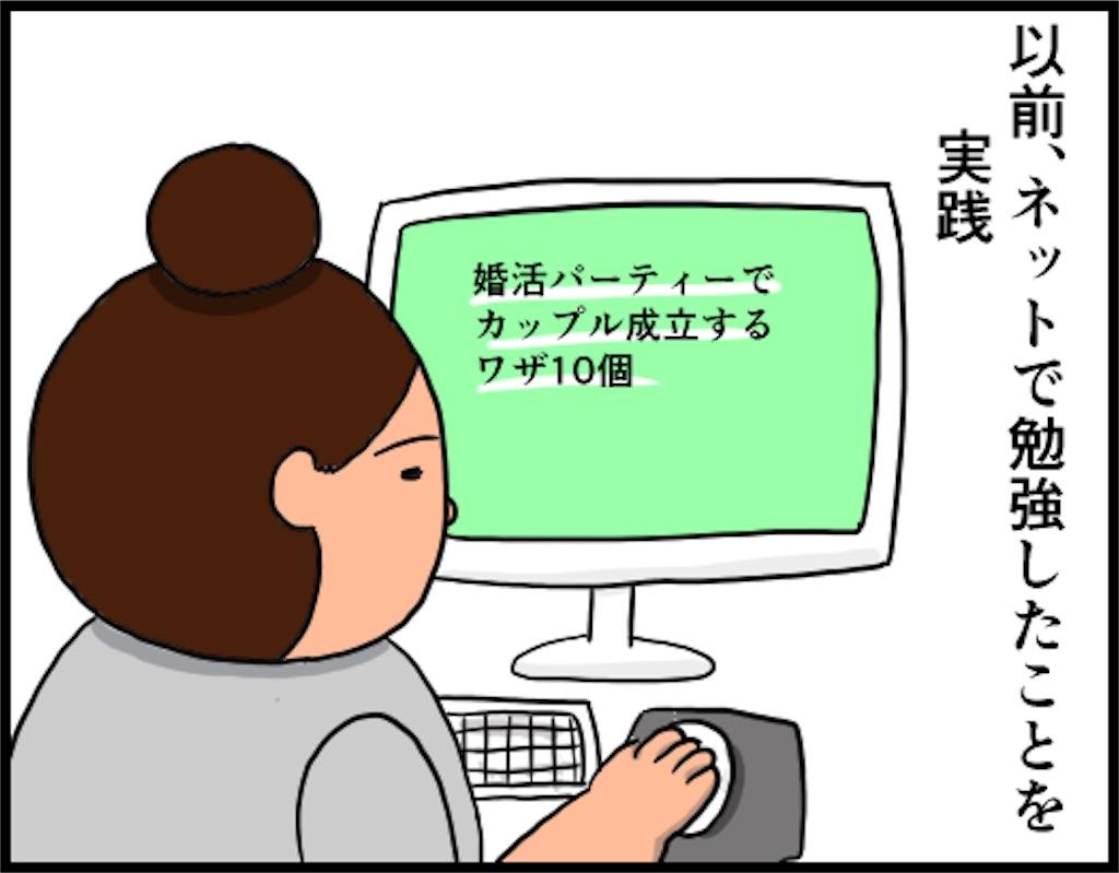 f:id:oba_kan:20180616203821j:image