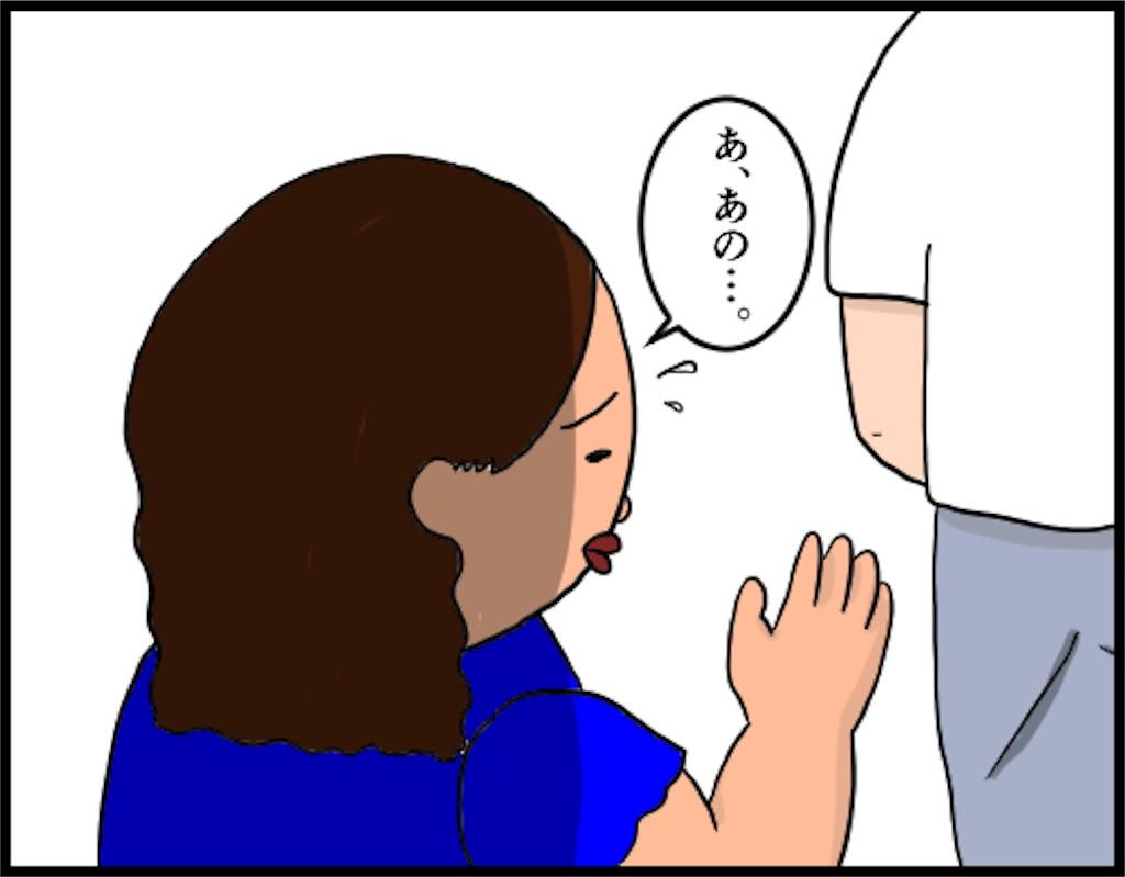 f:id:oba_kan:20180620091006j:image